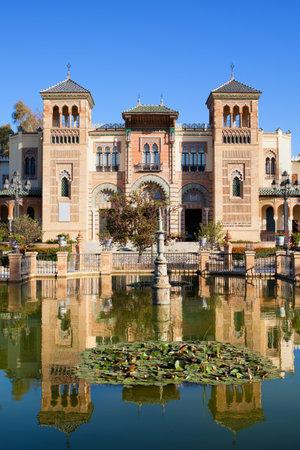 Museum of Arts and Traditions of Sevilla in Mudejar pavilion, Maria Luisa Park, Seville, Spain.