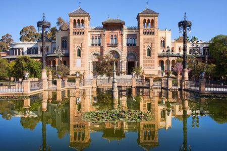 mudejar: Museum of Arts and Traditions of Sevilla in Mudejar pavilion, Maria Luisa Park, Seville, Spain.