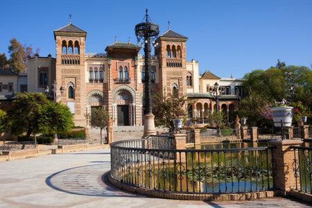 mudejar: Museum of Arts and Traditions of Sevilla in Mudejar pavilion, Maria Luisa Park, Seville, Andalusia, Spain. Editorial