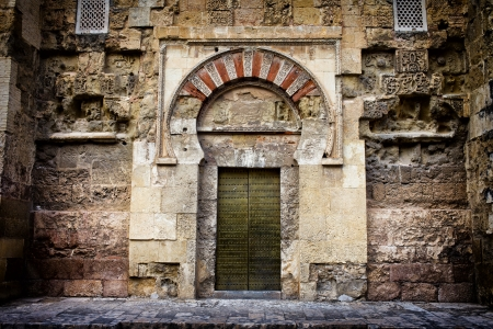 architectural heritage: Ancient side door to the Mezquita (The Great Mosque) in Cordoba, Andalusia, Spain. Stock Photo