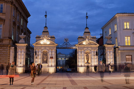 main gate: Main gate to the University of Warsaw (Polish: Uniwersytet Warszawski) in Poland at night.