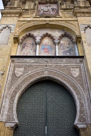 cordoba: Mezquita Cathedral architectural details in Cordoba, Spain.