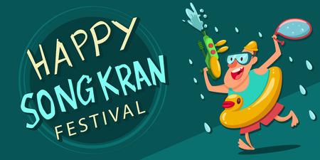 Happy Songkran festival poster.