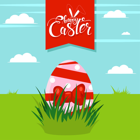 Easter egg in green grass on a background of blue sky with clouds. Vector cartoon greeting card with handwritten text.