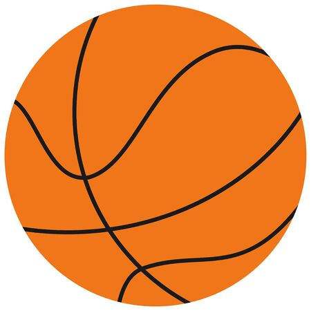 Basketball ball cartoon vector simple icon isolated on a white background.