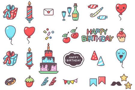 Happy birthday party elements cartoon set
