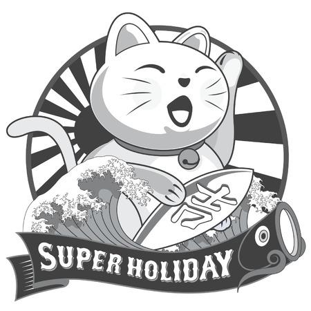Japanse manekineko (lucky cat) Stock Illustratie