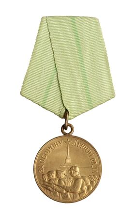 white russian: Object on white - russian medal close up