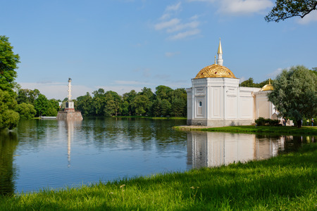 tsarskoye: Pavilion Turkish bath. Tsarskoye Selo
