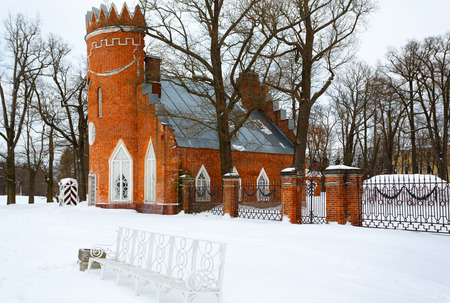 selo: Admiralty pavilion in Catherine park, Tsarskoe Selo, Russia Stock Photo