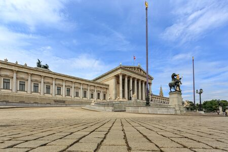 princely: VIENNA, AUSTRIA - JUNE 27, 2015: View of to Belvedere Unteres Castle since 1712 is a masterpiece of Baroque Austrian and one of Europes most beautiful princely residences.