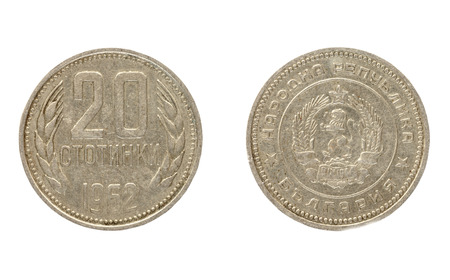 Set of commemorative the Bulgarian coin, the nominal value of 20 stotinki, from 1962. Isolate on white background Stock Photo