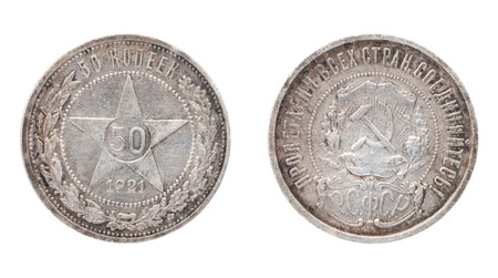 Set of commemorative the old silver Russian coin, the nominal value of 50 kopecks, from 1921. Isolate on white background