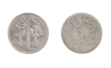 Set of commemorative the Iraq coin, the nominal value of 50 Fils. Isolate on white background Stock Photo