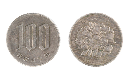 Set of commemorative the Japan coin, the nominal value of 100 yen. Isolate on white background