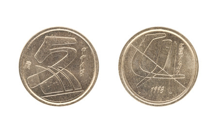 Set of commemorative the Spain coin, the nominal value of 5 peseta, from 1998. Isolate on white background