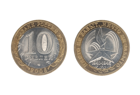 Set of commemorative the Russian coin, the nominal value of 10 ruble.from 2005. dedicated to the victims of World War II. Isolate on white background Reklamní fotografie