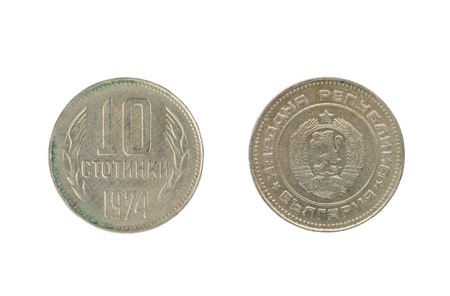 Set of commemorative the Bulgarian coin, the nominal value of 10 stotinki, from 1974. Isolate on white background Stock Photo