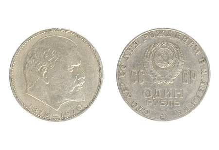 Set of commemorative the USSR coin, the nominal value of 1 ruble.from 1970, shows 100 years since the birth of Lenin (1870-1970). Isolate on white background