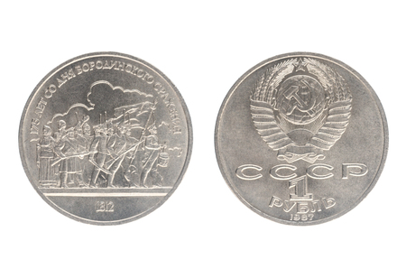 Set of commemorative the USSR coin in 1987, the nominal value of 1 ruble shows 175 years from the date of the Borodino battle. Isolate on white background