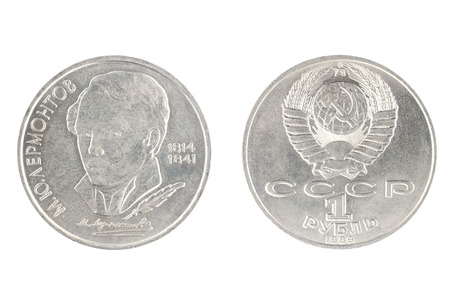 Set of commemorative the USSR coin, the nominal value of 1 ruble.from 1989, shows Mikhail Lermontov, russian poet, novelist, playwright, painter. Isolate on white background