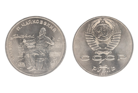 Set of commemorative the USSR coin in 1990, the nominal value of 1 ruble, shows Peter Ilyich Tchaikovsky, russian composer (1840-1893). Isolate on white background Stock Photo