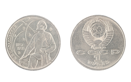 Set of commemorative of the USSR coin, the nominal value of 1 ruble.from 1987, shows Konstantin Tsiolkovsky (1857-1935), russian aeronautical engineer. Isolate on white background Stock Photo