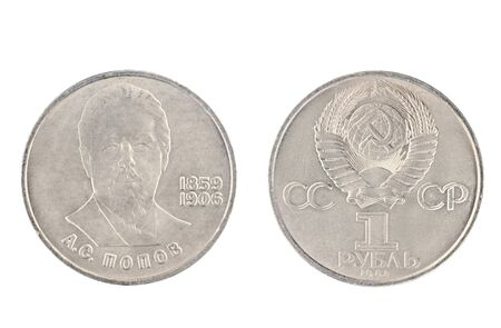 Set of commemorative the USSR coin, the nominal value of 1 ruble.from 1984, shows Alexander Stepanovich Popov, russian physicist and electrical engineer. Isolate on white background Stock Photo