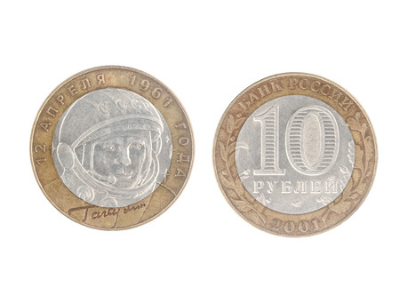 Set of commemorative of the USSR coin, the nominal value of 10 ruble.from 2001, shows Yuri Gagarin (1934-1968), Russian cosmonaut. In 1961 he was the first manned space flight, completing a single orbit of the earth in 108 minutes. Isolate on white background Stock Photo