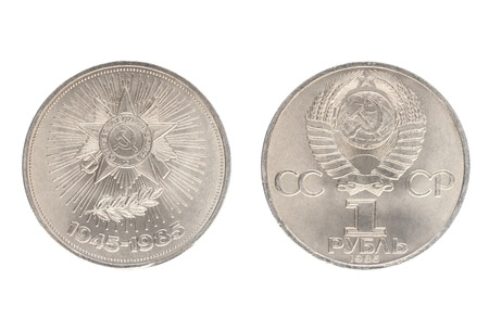Set of commemorative the USSR coin, the nominal value of 1 ruble.from 1985. Dedicated to 40th anniversary of USSR Victory in the 2nd World War 1945 -1985. Isolate on white background