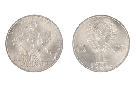 Set of commemorative the USSR coin, the nominal value of 1 ruble.from 1983, shows Ivan Fyodorov is one of the first Russian book printers. Isolate on white background Editorial