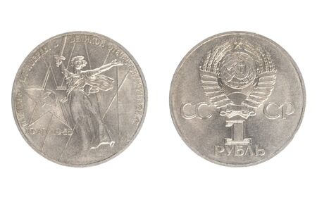 Set of commemorative the USSR coin, the nominal value of 1 ruble.from 1975. Thirty Years of Victory in the Great Patriotic War, 1941-1945. Isolate on white background