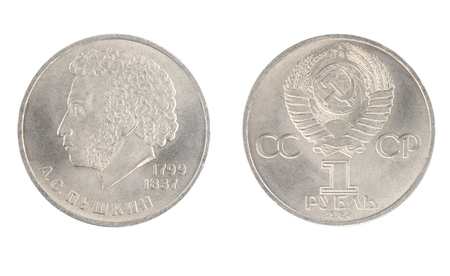 Set of commemorative of the USSR coin, the nominal value of 1 ruble.from 1984, shows Alexander Pushkin (1799-1837), Russian poet and the founder of modern Russian literature. Isolate on white background