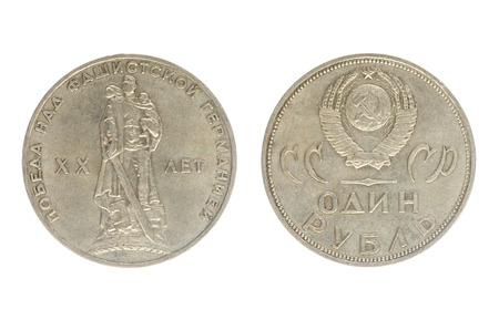 Set of commemorative the USSR coin in  1965, the nominal value of 1 ruble, shows 20 years of victory over Nazi Germany. Isolate on white background Editorial