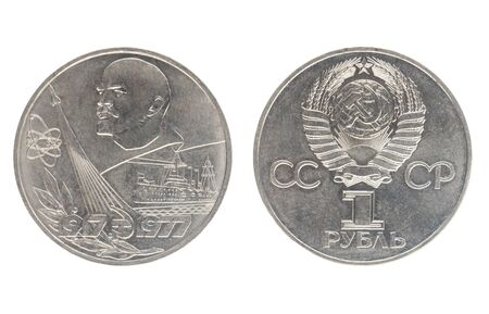 Set of commemorative coin USSR 1 ruble, 60 years of the October Revolution, 1977. Isolate on white background Stock Photo