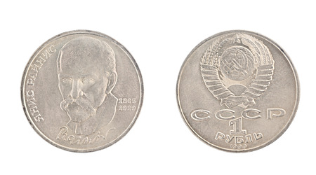 Set of commemorative the USSR coin, the nominal value of 1 ruble.from 1990, shows a portrait Janis Rainis (1865 - 1929). Latvian poet, playwright, translator, and politician. Isolate on white background Stock Photo