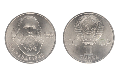 USSR - CIRCA 1984: Set of commemorative the USSR coin in 1984, the nominal value of 1 ruble with the image of the Russian scientist Dmitri Ivanovich Mendeleev. Isolate on white background Redactioneel