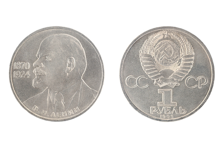 Set of commemorative the USSR coin, the nominal value of 1 ruble.from 1985, shows a portrait of Vladimir Lenin, 1870-1924. Isolate on white background