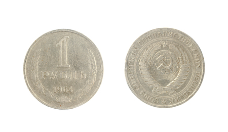 Set of commemorative the USSR coin, the nominal value of 1 ruble.from 1964. Isolate on white background Stock Photo
