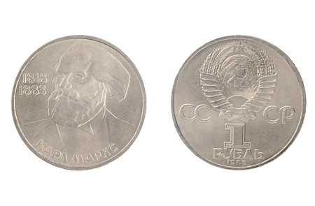 Set of commemorative of the USSR coin, the nominal value of 1 ruble.from 1983, shows a portrait of Karl Marx (1818-1883), german political philosopher and economist. Isolate on white background Stock Photo