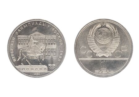 USSR - CIRCA 1980: Set of commemorative the USSR coin in 1980, the nominal value of 1 ruble, shows Games of the XXII Olympiad, Moscow. Isolate on white background Stock Photo