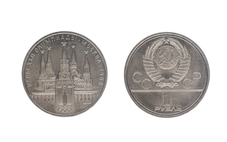 Set of commemorative coin USSR one ruble. Games of the XXII Olympiad, Moscow, 1980. Year of release 1978. Isolate on white background