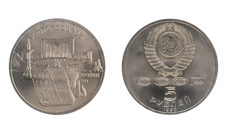 Set of commemorative 5 rubles Matenadaran Institute of Ancient Manuscripts in Yerevan. Isolate on white background