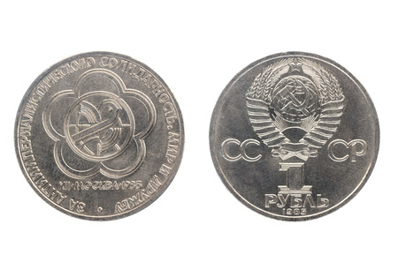 Set of commemorative the USSR coin in 1985, the nominal value of 1 ruble.For anti-imperialist solidarity, peace and friendship. XII World Festival of Youth and Students in Moscow. Isolate on white background Stock Photo