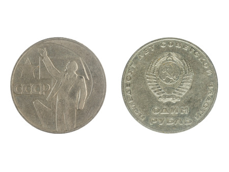 Set of commemorative the USSR coin, the nominal value of 1 ruble.from 1967, shows Vladimir Lenin with slogan 50 years of Soviet rule (1917-1967). Isolate on white background