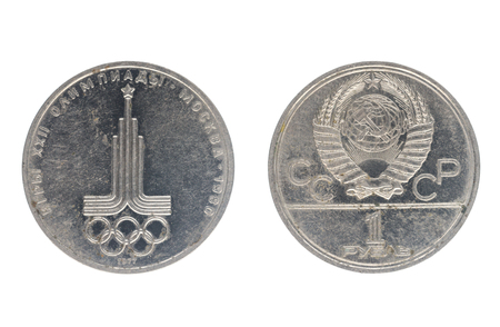 USSR - CIRCA 1977: Set of commemorative the USSR coin in 1977, the nominal value of 1 ruble, shows Games of the XXII Olympiad, Moscow, 1980. Isolate on white background