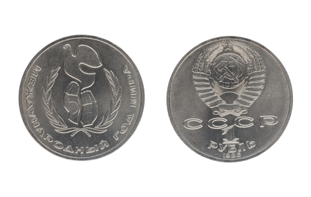 Set of commemorative soviet coin 1 rouble with International Day of Peace from 1986. Isolate on white background