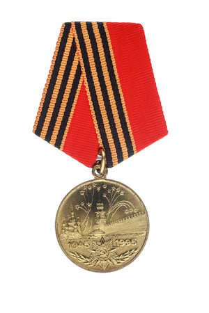 Soviet jubilee medal 50 years of victory in the Great Patriotic War. Isolate on white background
