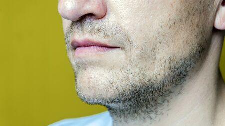 male with 5 Oclock Shadow beard or stubble beard