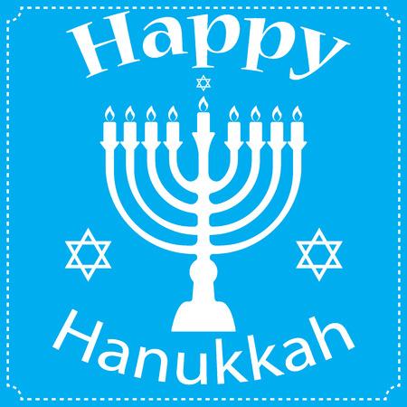 gelt: Hanukkah Typographic  Design - Happy Hanukkah.  holiday. Hanukkah Menorah on Light Blue